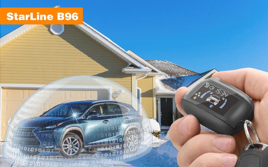 Купить StarLine B96 GSM+GPS в Воронеже