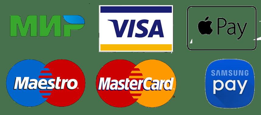 Оплата товаров и услуг нашей компании