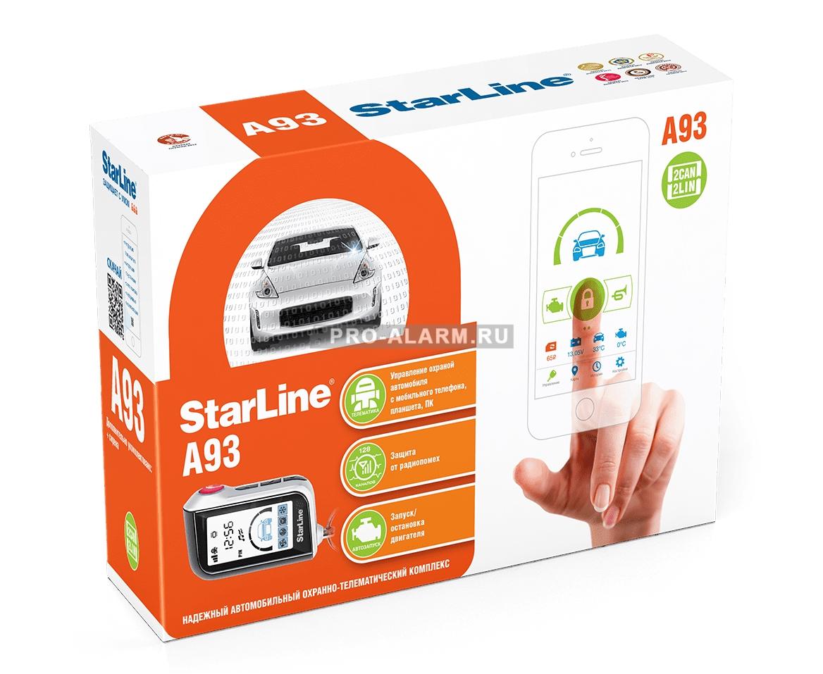 Starline – надежность защиты автомобиля обеспечивается правильной настройкой